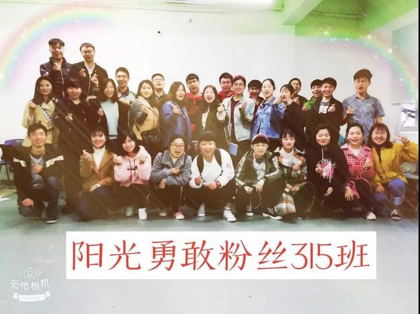 iShow长沙岳麓校区班舞PK|青春怒放在五月,激情燃烧尽热血
