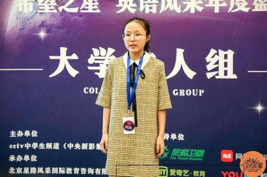 【iShow学员】梁鑫:学英语,就不要在意自己的脸面
