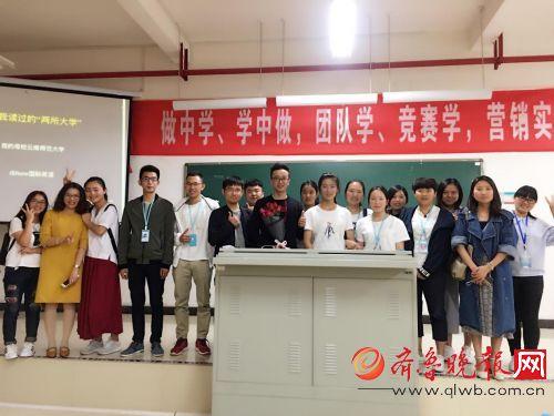 iShow 国际英语Michael总监受邀赴云南财经大学演讲