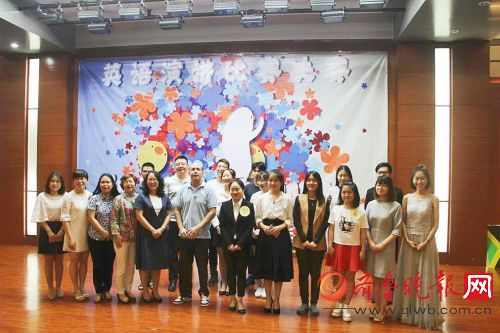 iShow国际英语携手福大至诚举办英语演讲比赛
